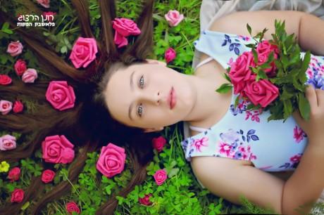 בת מצווה בפרחים